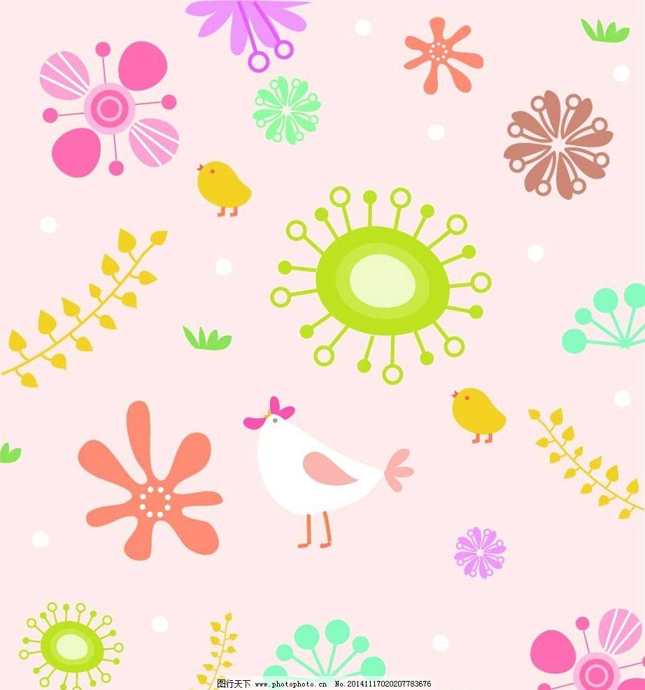 t恤花型 可爱花型 可爱卡通花型 循环花位 简约花型 小清新 可爱墙纸