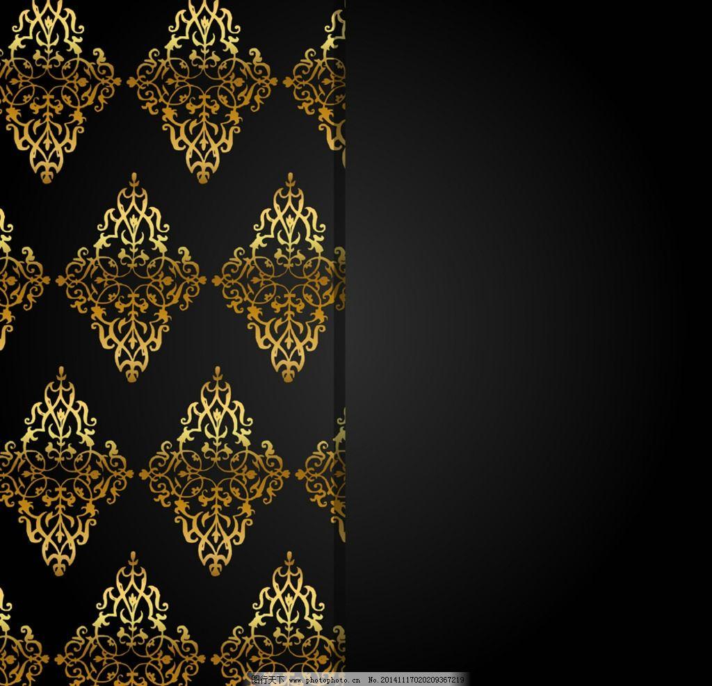 花纹底纹 花纹图案 欧式花纹 金黄色 装饰花纹 建筑花纹 邀请卡