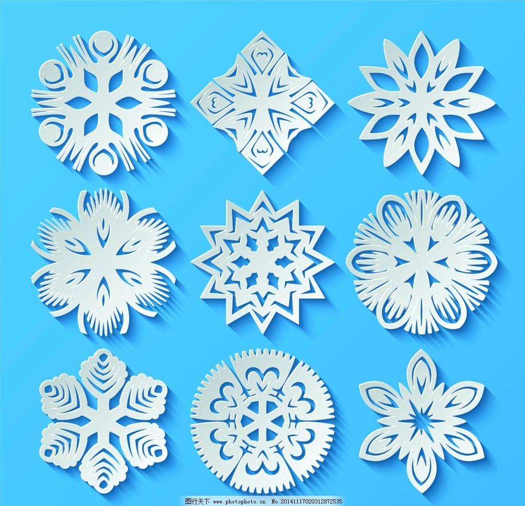 雪花 花纹 花边 雪花图案 手绘 蓝色雪花 底纹背景 设计 矢量 eps