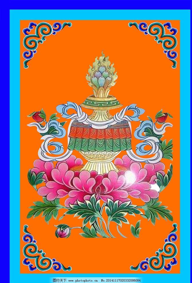 花边 八宝图 花角 藏式图片 彩条 消防四个能力 设计 底纹边框 花边图片