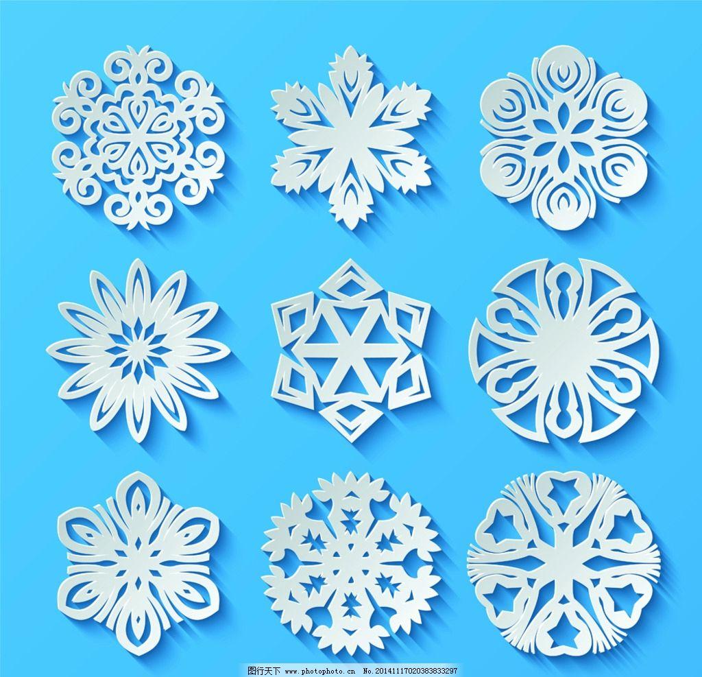 雪花图案 手绘 蓝色雪花 底纹背景 设计 矢量 eps  设计 底纹边框