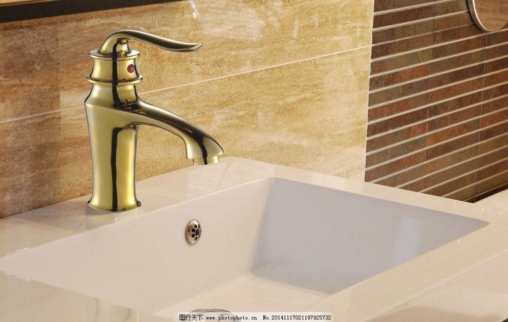 水龙头        洗手盆 洁具 卫浴  设计 3d设计 3d设计 300dpi jpg