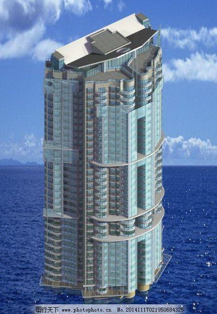 高层建筑外观