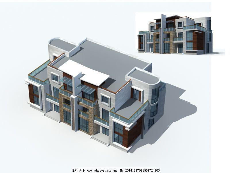 别墅外观设计免费下载 别墅 建筑 模型      建筑 别墅      模型 3d