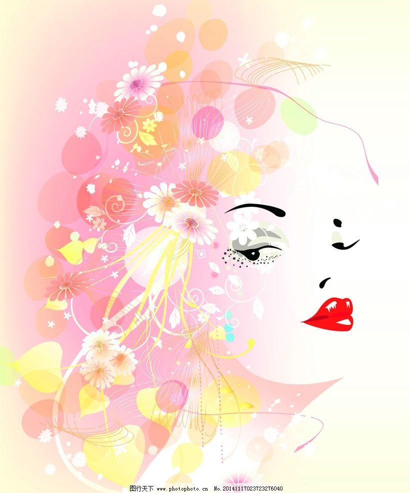 发型设计 手绘少女 美女 女孩发型 女性发型 时尚发型 花卉 剪发