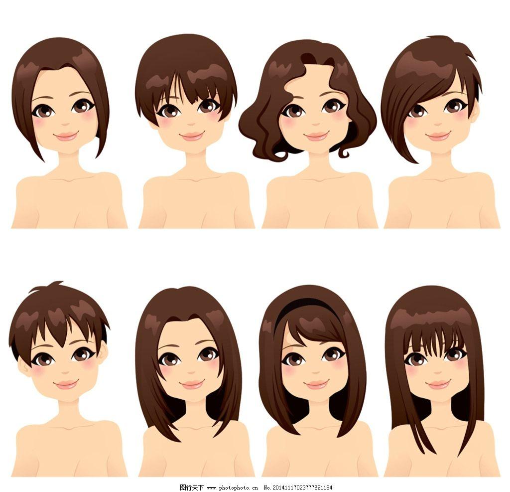 手绘少女 美女 女孩发型 女性发型 时尚发型 烫发 卷发 长发 短发