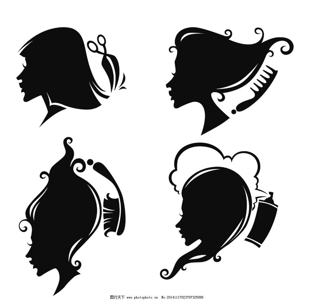 发型设计 手绘少女 美女 女孩发型 剪影 轮廓 女性发型 时尚发型