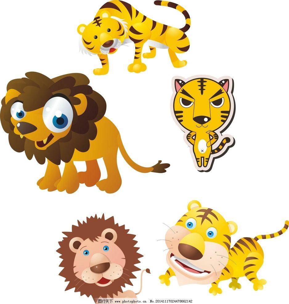 手绘 装饰素材 可爱卡通动物 卡通动物 矢量动物 动物素材 卡通狮子