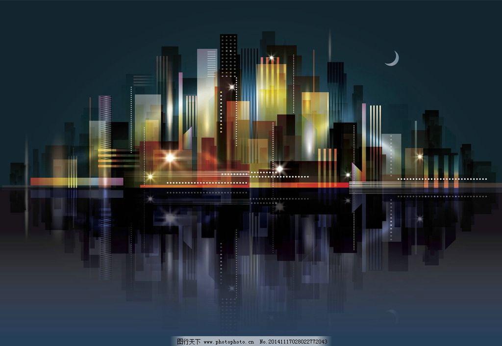 楼房剪影 高楼剪影 倒影 建筑轮廓 大厦剪影 建筑剪影 手绘城市 工业