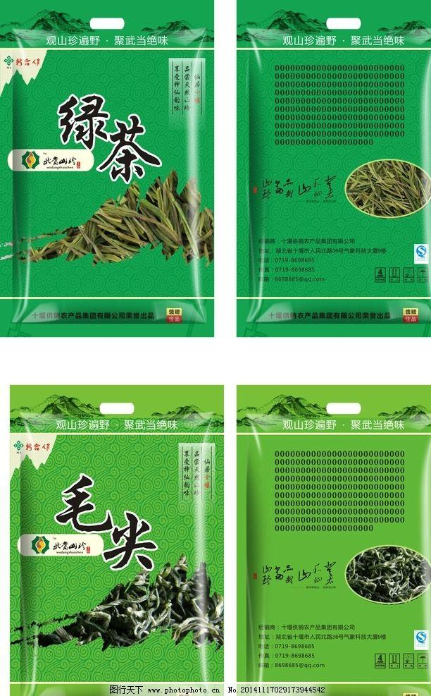 茶叶袋装包装设计图片