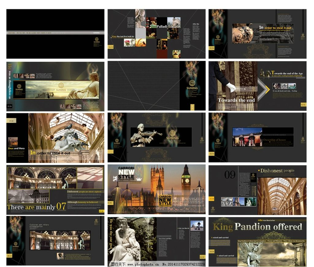 欧式风格画册 古典画册