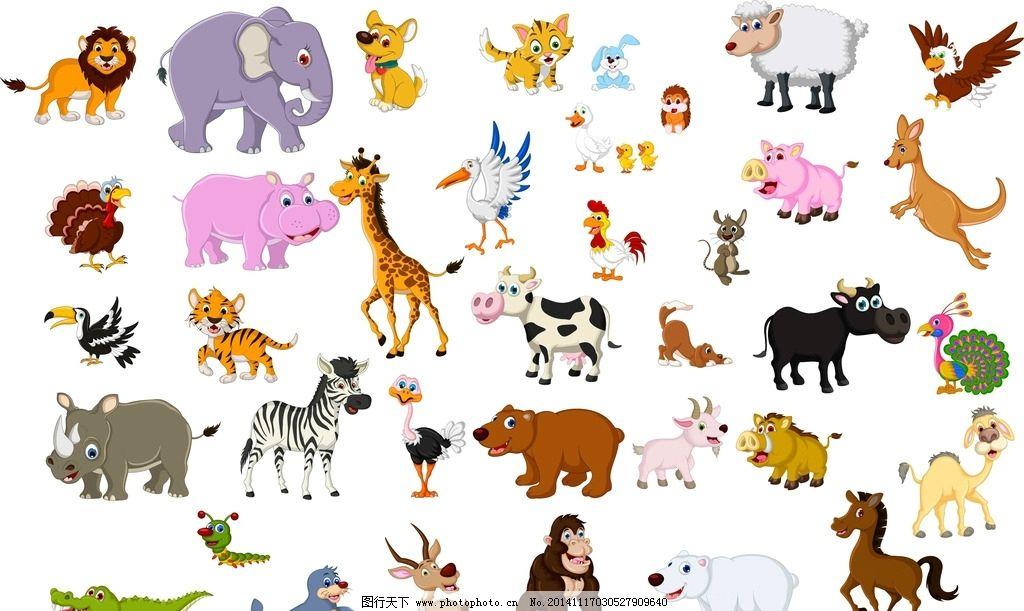 卡通野生动物 卡通马 卡通牛 动物 卡通形象 卡通猪 幼儿园 儿童简笔