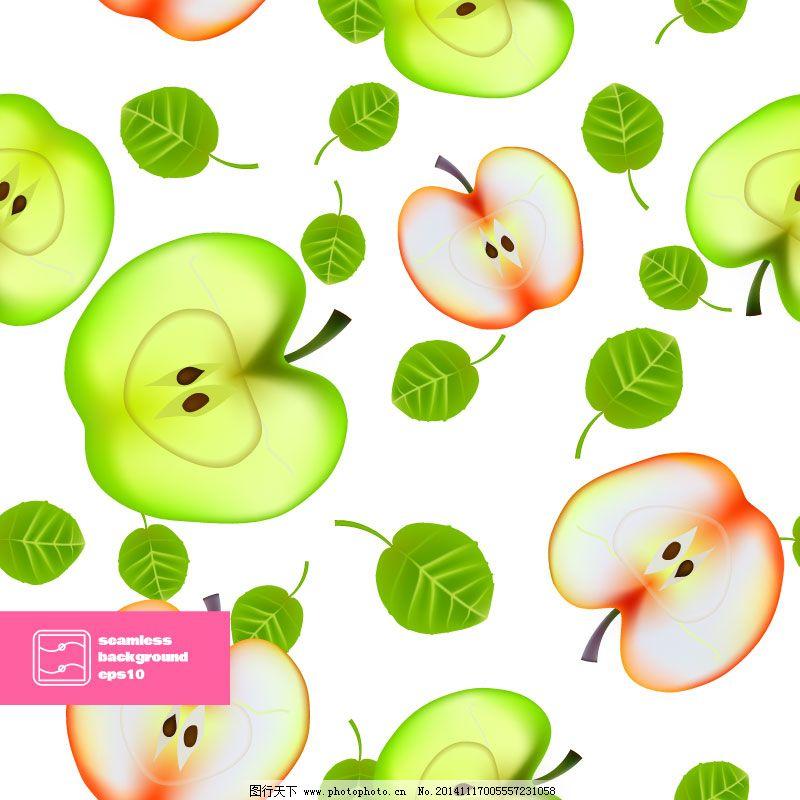 创意苹果背景免费下载 ai 个性 素材 矢量 素材 ai 个性 矢量图 其他