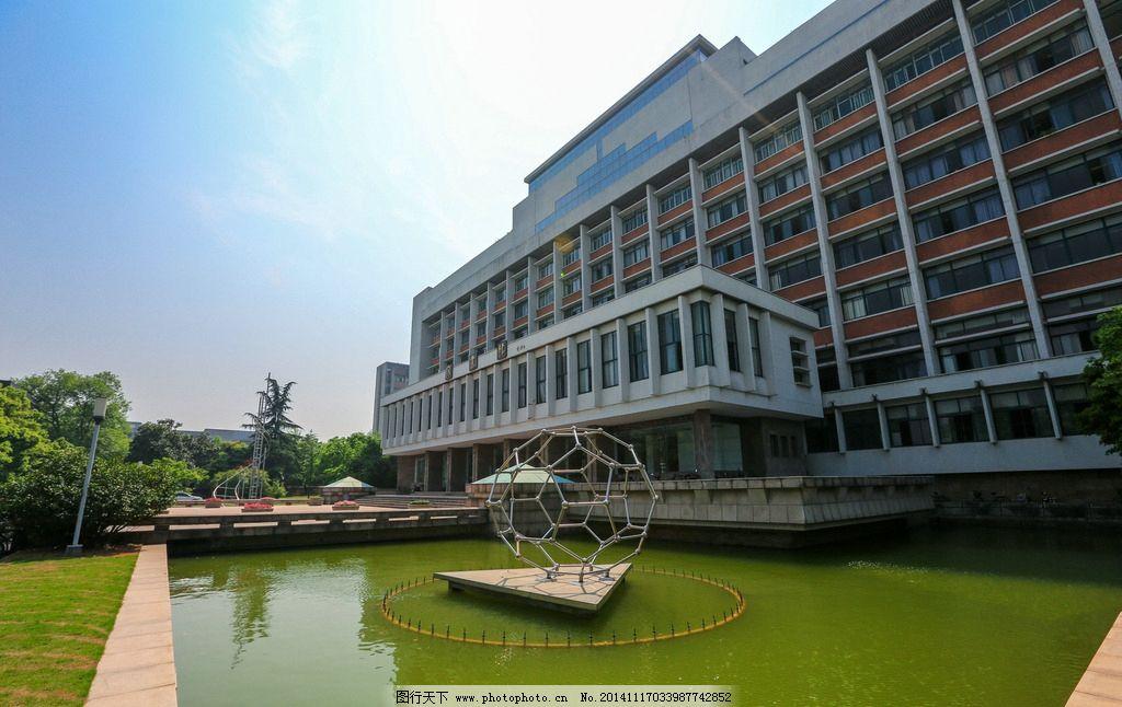 浙江大学 浙江 杭州 大学校园 校园风光 211工程 重点大学 建筑 建筑
