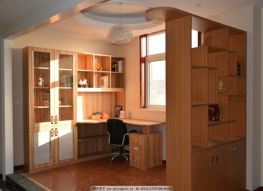 室内书房书柜的创意设计图