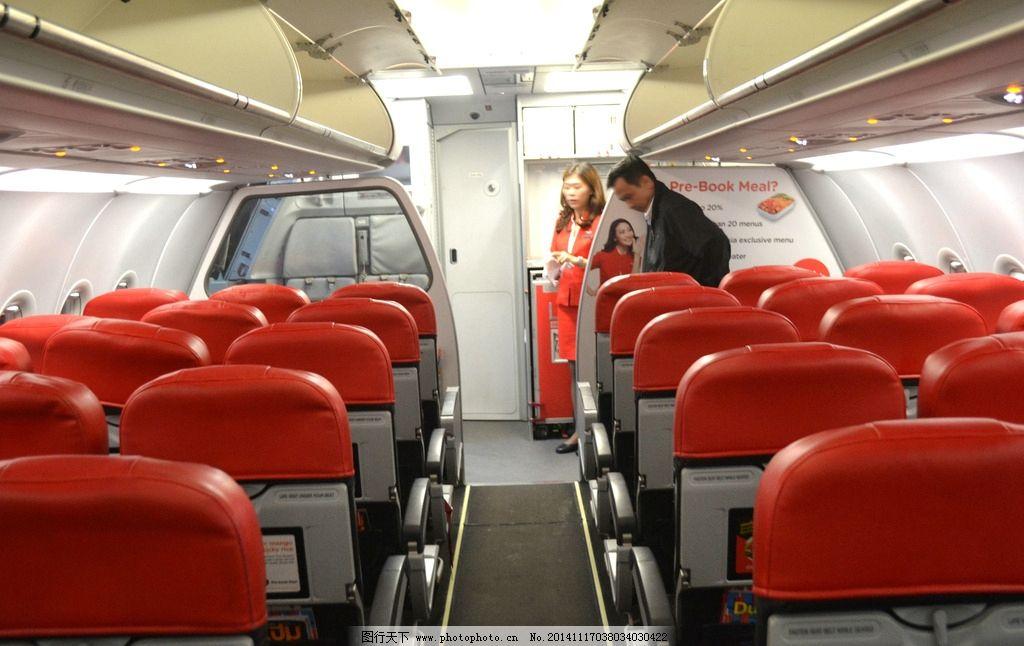 机舱 机舱内景 飞机座位