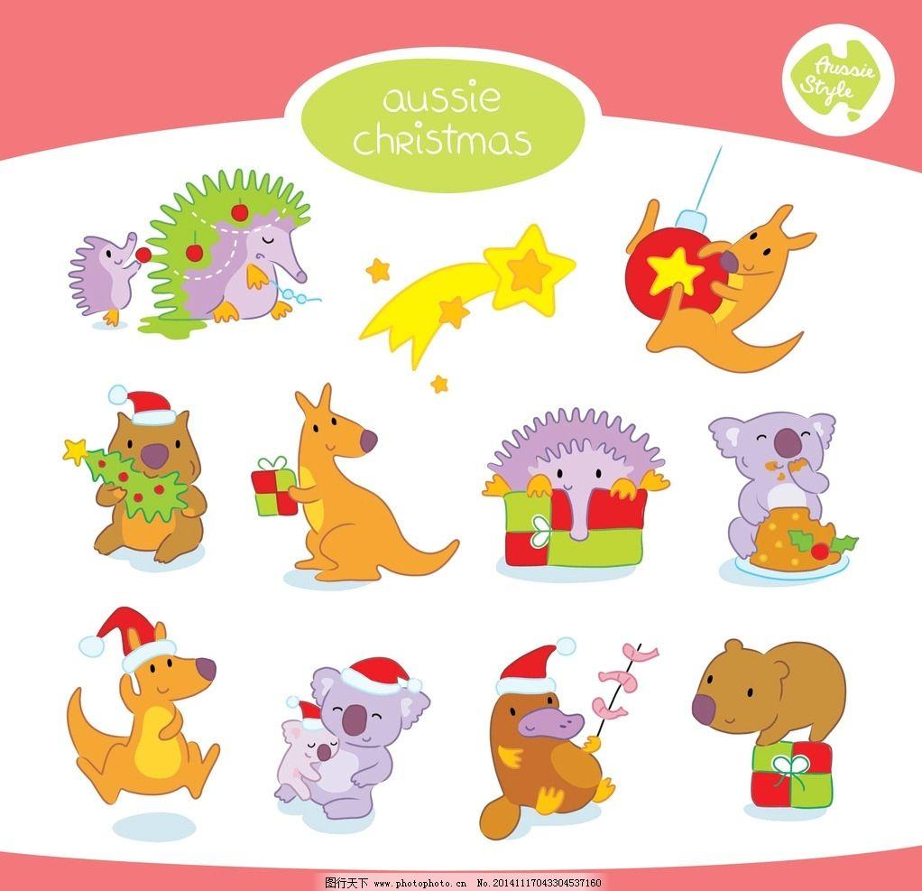 卡通形象 可爱卡通动物 卡通澳洲动物 卡通考拉 幼儿园 儿童简笔画 卡