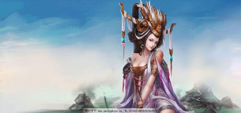 游戏 游戏原画 原画 游戏人物 玄幻 武侠 cg 动漫人物 美女 三国 貂蝉