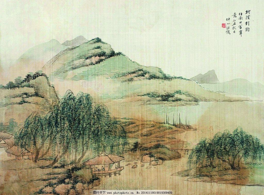 美术 中国画 山水画 山岭 江流 亭子 人物 树木  设计 文化艺术 绘画