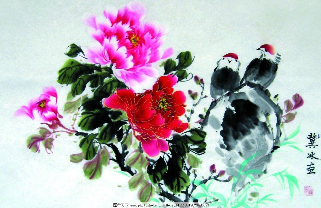 美术 中国画 彩墨画 花鸟画 牡丹花 小鸟 牡丹画 设计 文化艺术 绘画