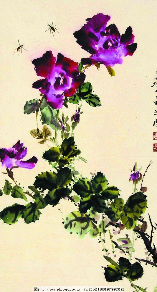 美术 中国画 彩墨画 玫瑰花 玫瑰画  设计 文化艺术 绘画书法 300dpi