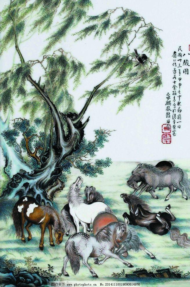 美术 中国画 动物画 马群 骏马 国画马 树木 草地 设计 文化艺术 绘画