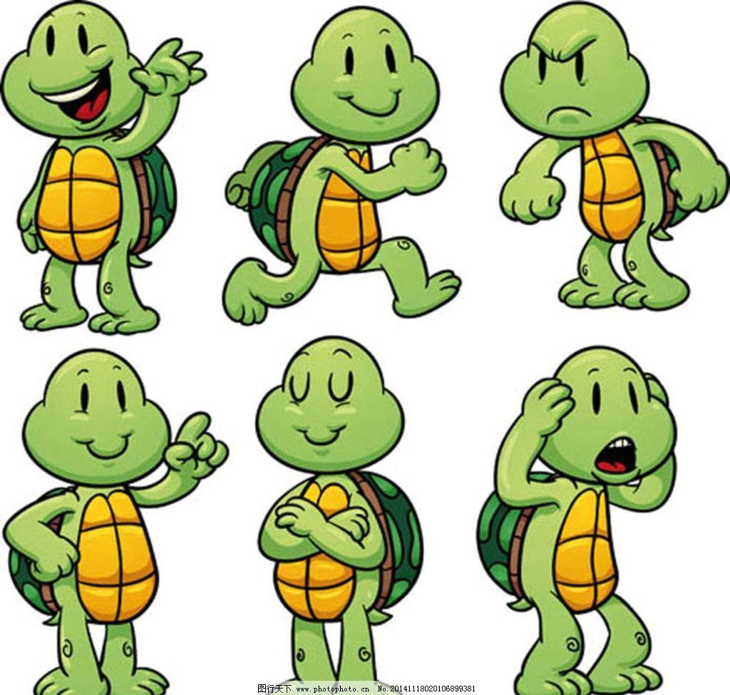 卡通乌龟矢量图 乌龟跑路 卡通乌龟生气 卡通乌龟高兴 广告设计图片