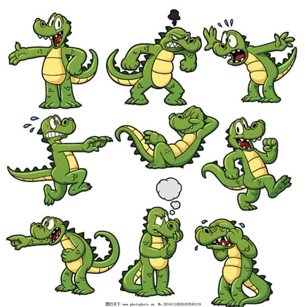 卡通鳄鱼 鳄鱼卡通图片
