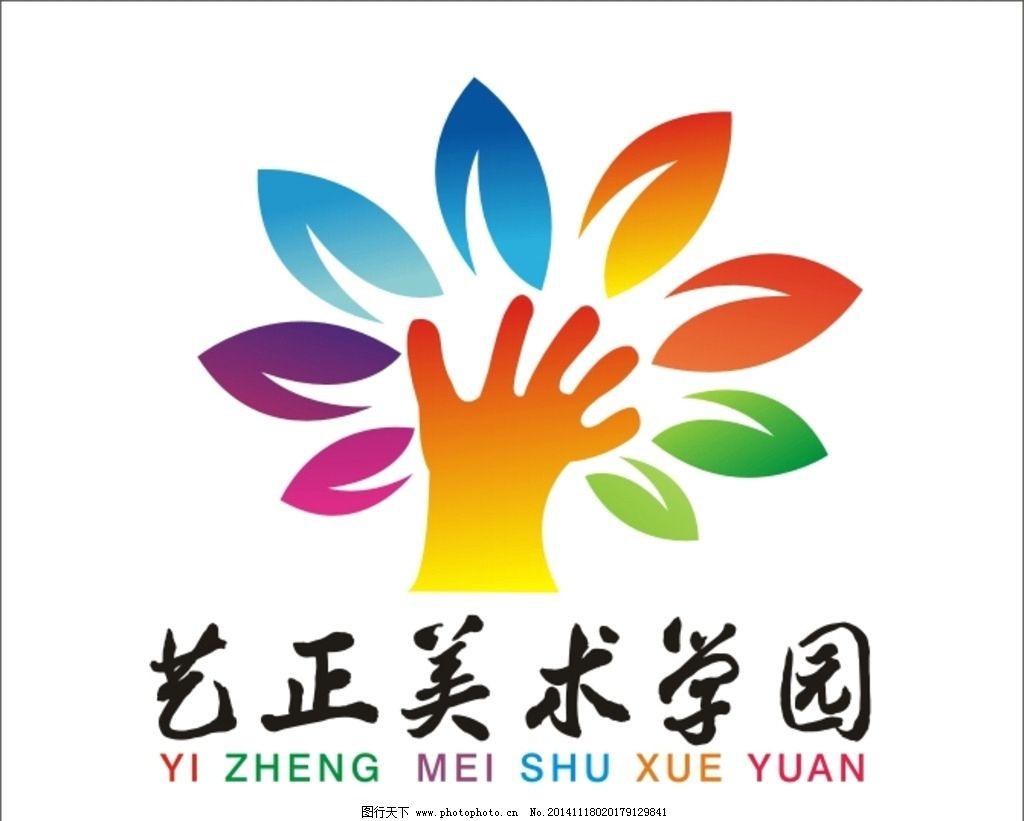 美术学园logo图片图片