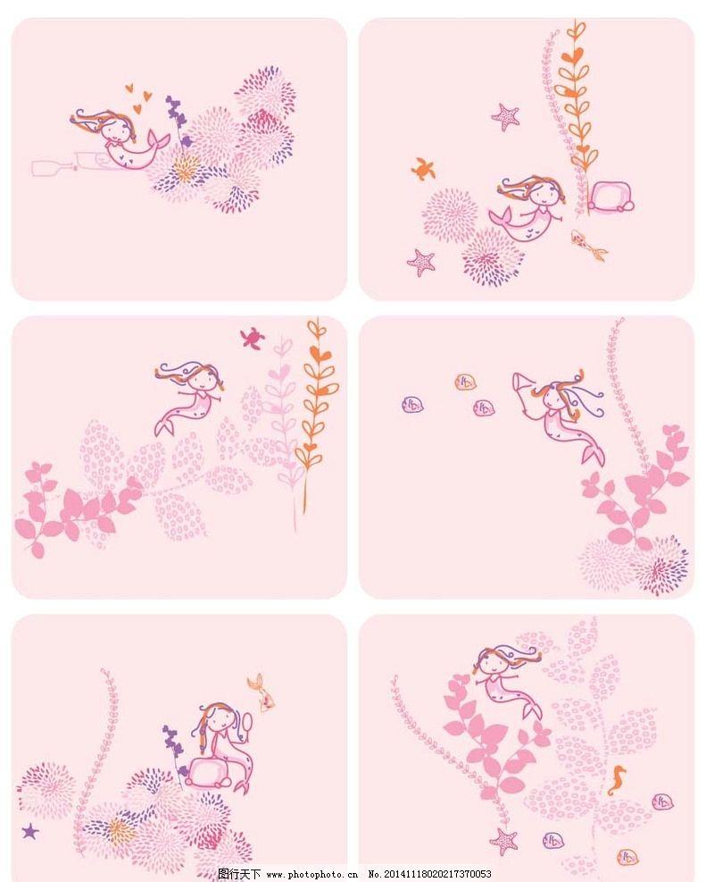 可爱的卡通花型图片