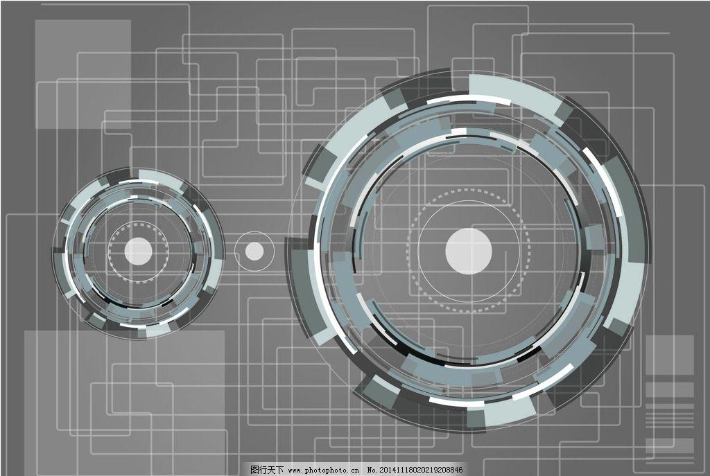 科技图片 灰色背景图 时尚底纹