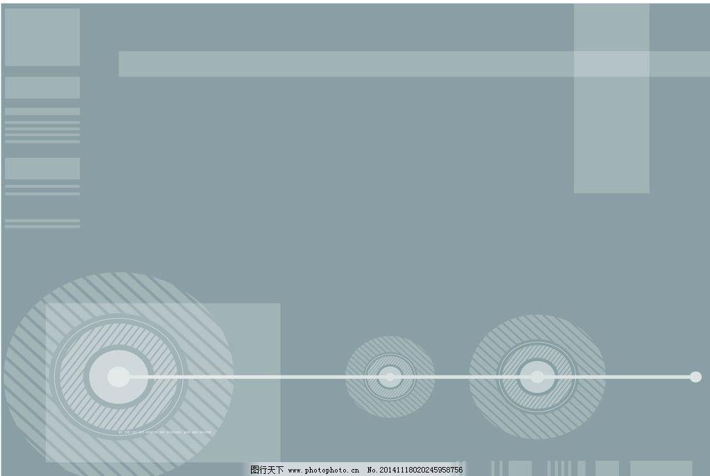 灰色科技背景 科技图片 灰色背景图 时尚底纹 电子背景 电路版 设计