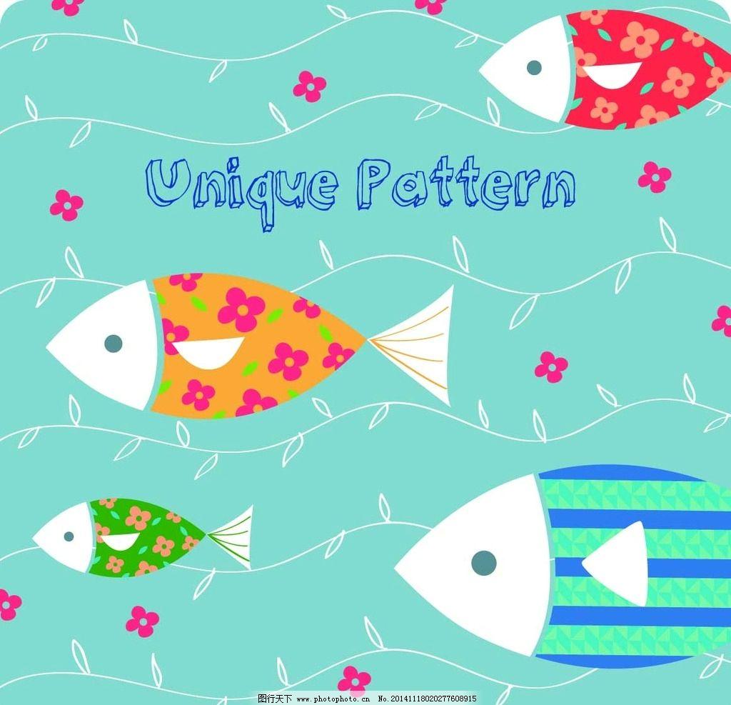 鱼 贴纸 春天 桌贴 墙贴 卡通植物 卡通动物 卡通花朵 面料印花 可爱