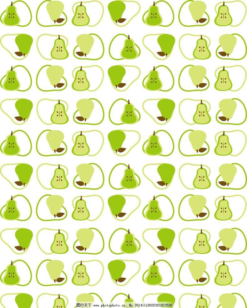 西洋梨 梨子 花布 梨子花布 可爱梨子  设计 底纹边框 花边花纹  ai