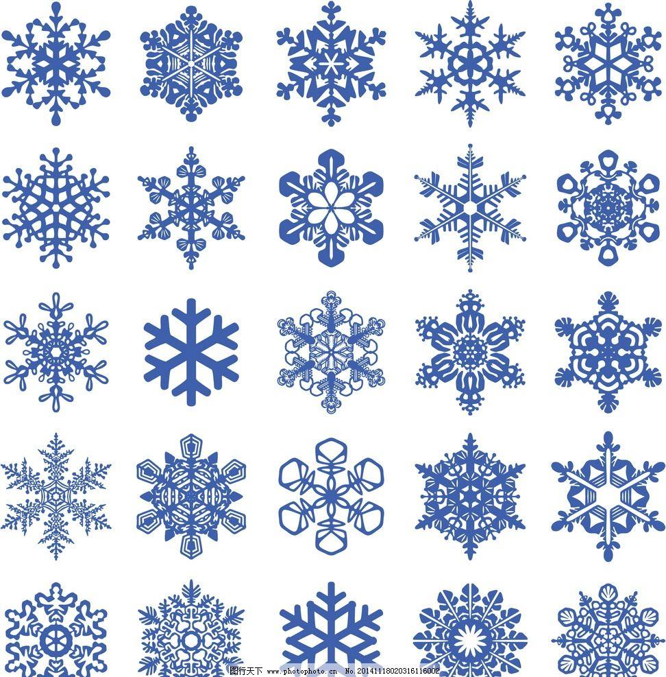 雪花 花纹 雪花图案 手绘