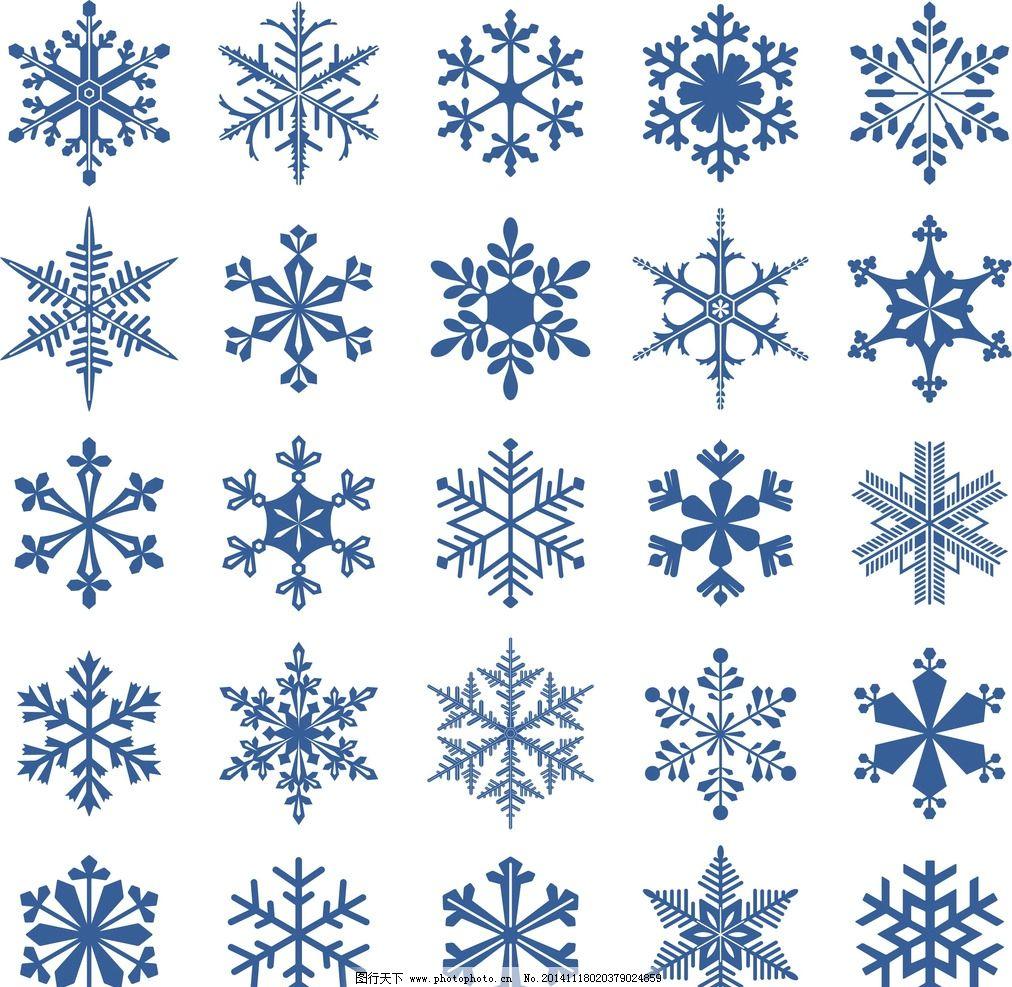 花纹 雪花图案 手绘 蓝色雪花 矢量 底纹背景 设计 ai 设计 底纹边框