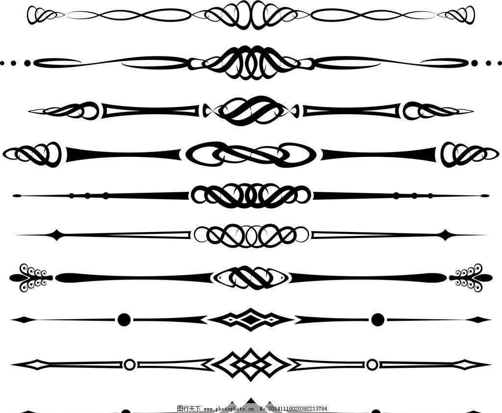 手绘 卡通装饰线