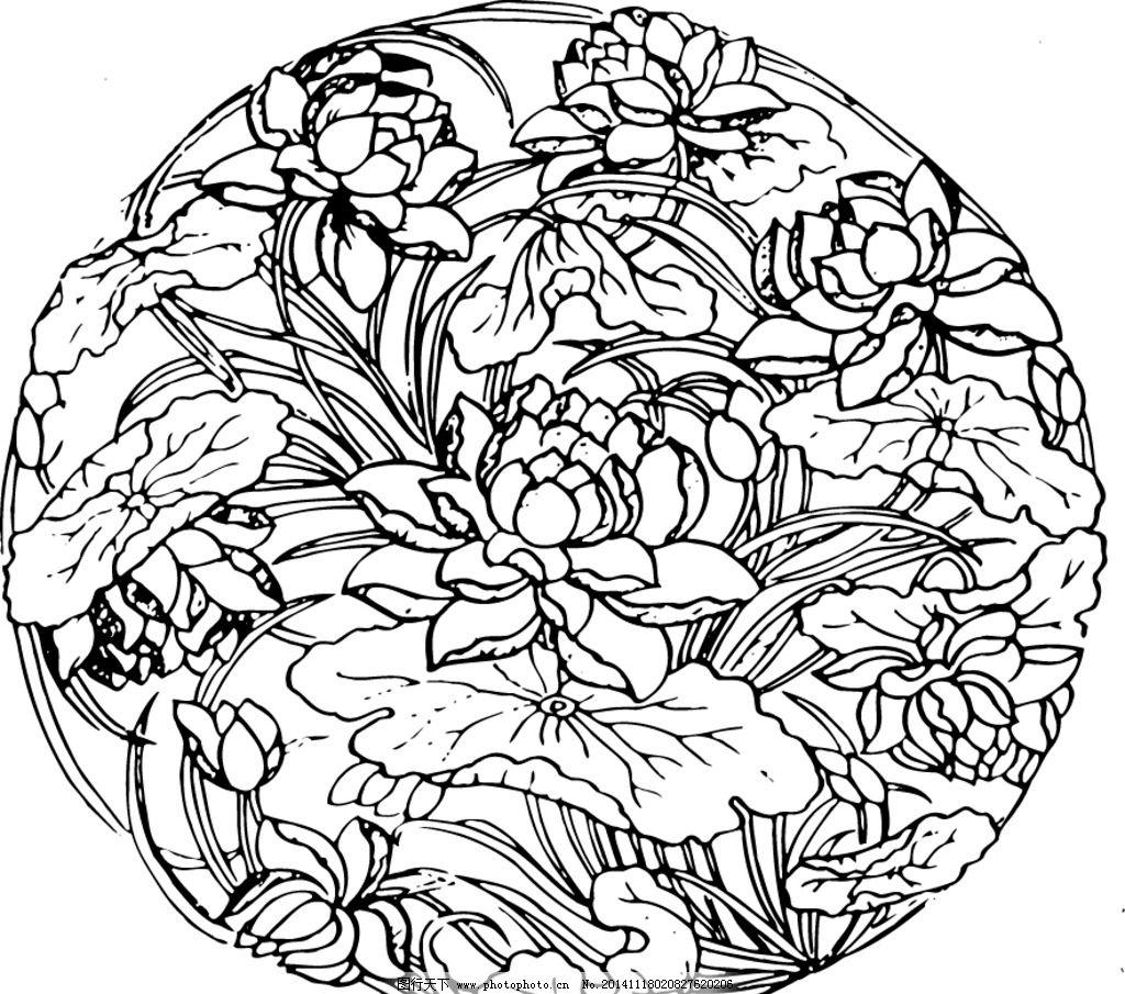 花卉 荷花 荷叶 白描 线描 古典图案 吉祥图腾 矢量线稿 中国吉祥图腾