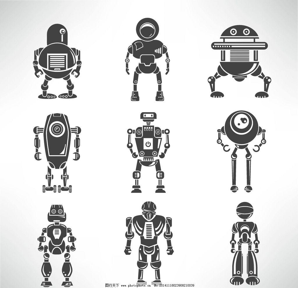 機器人 現代科技 創意 手繪 卡通動漫 卡通機器人 科技時代 設計 人物