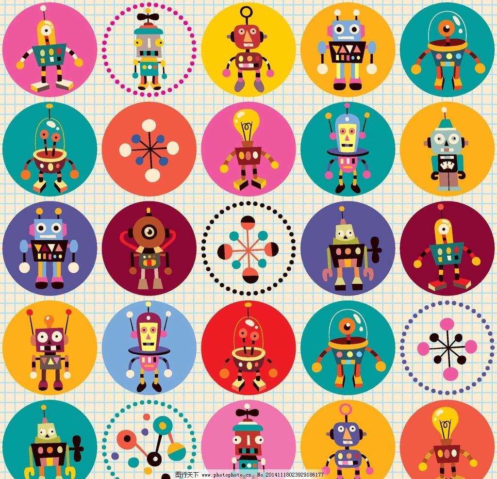 机器人 创意 手绘 卡通动漫 动漫角色 卡通机器人 科技时代 设计 人物