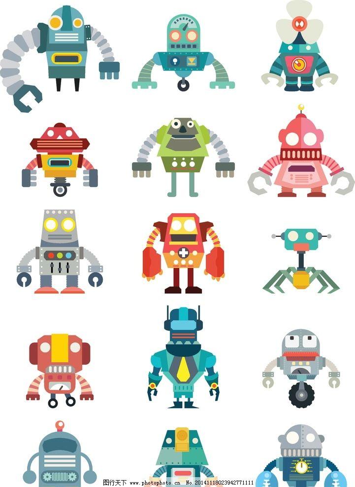 机器人 现代科技 创意 手绘 卡通动漫 卡通机器人 科技时代