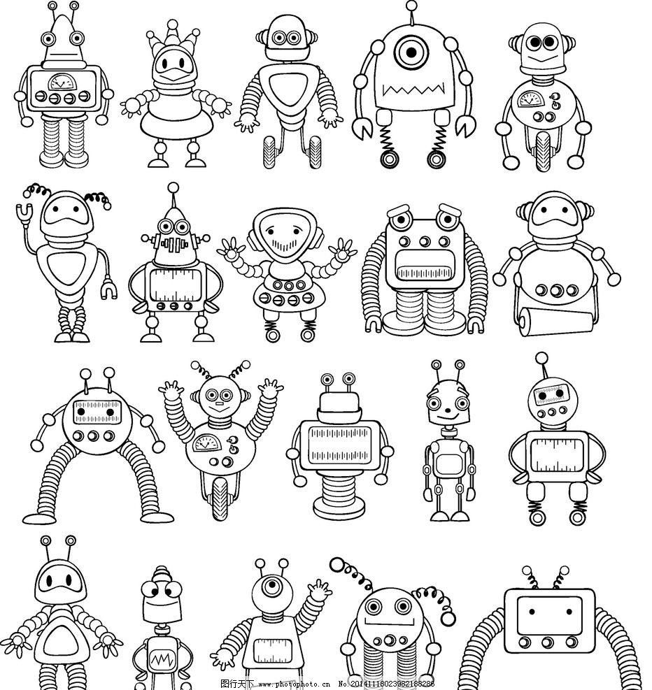 手绘机器人图片