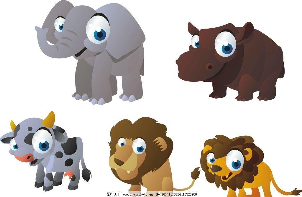 卡通狮子图片