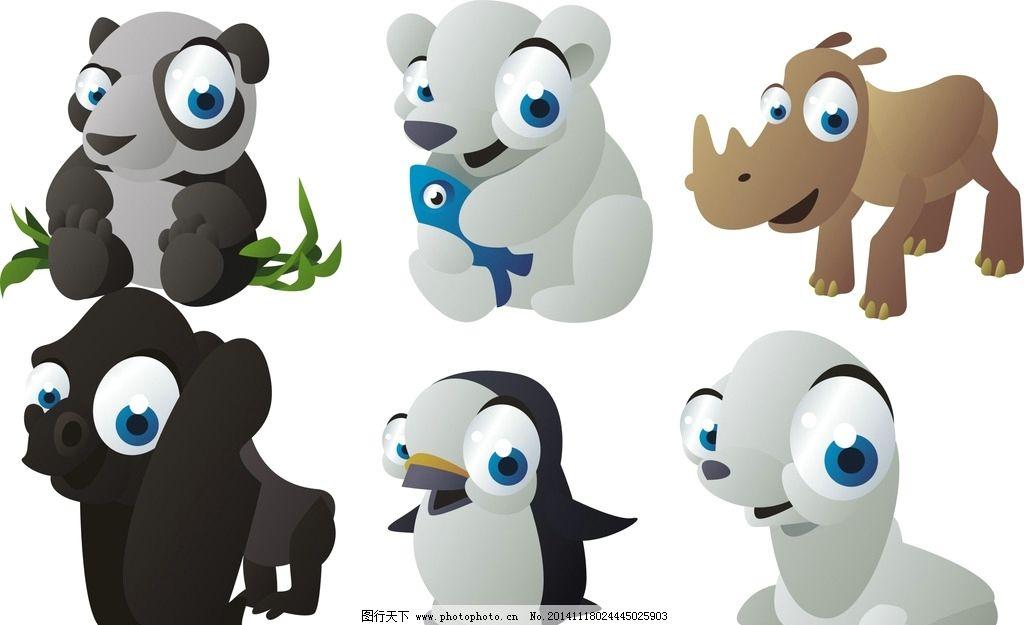 手绘 装饰素材 可爱卡通动物 卡通动物 矢量动物 动物素材 熊猫 卡通