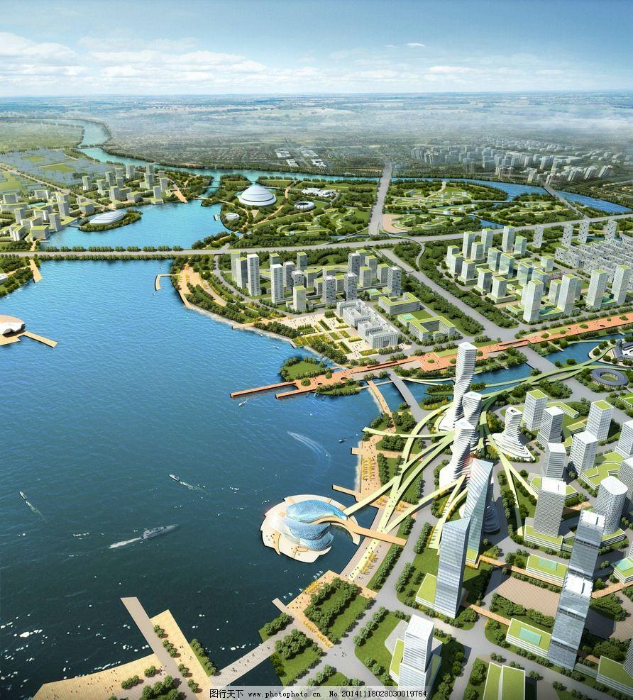滨水景观带图片_建筑设计_环境设计_图行天下图库图片