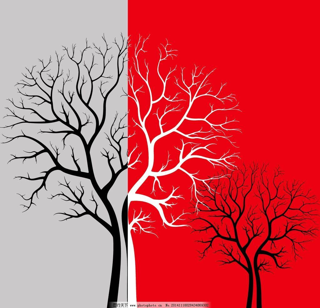 树木 设计 黑白 底纹 背景 插画专辑 设计 环境设计 无框画 150dpi