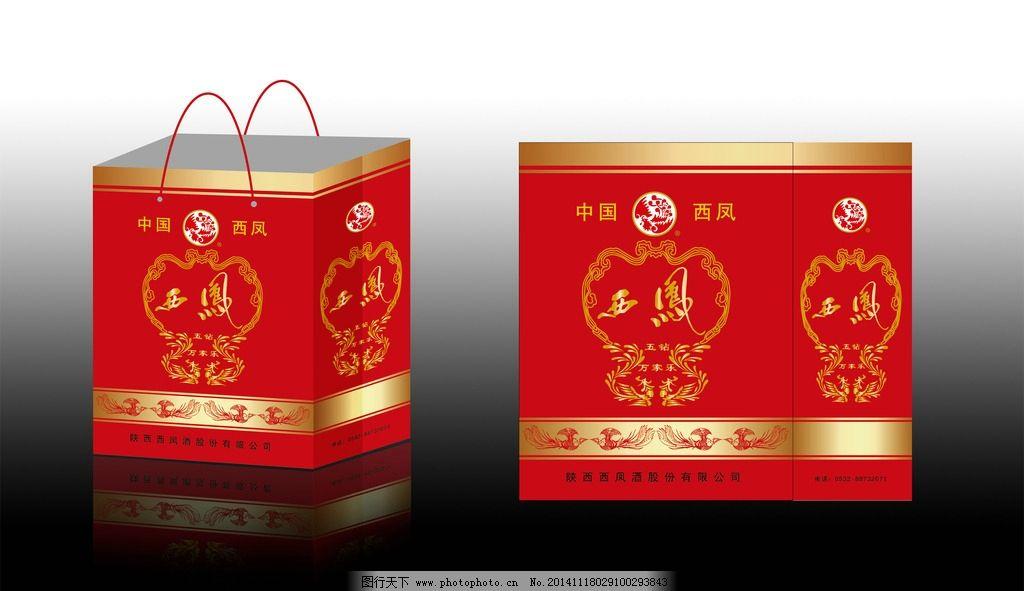西凤酒 手提袋 白酒手提袋 酒包装 高档手提袋 手提袋平面图 设计图片