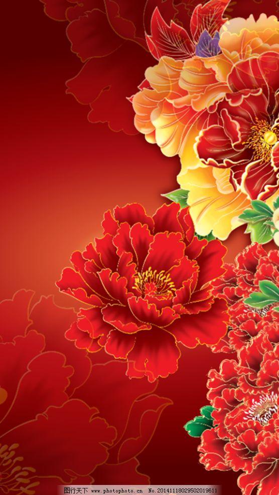 牡丹 矢量 牡丹花 花卉 喜庆 牡丹矢量 牡丹图 设计 广告设计 广告