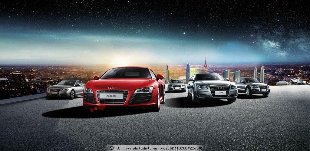 求奧迪汽車廣告最后一刻出現奧迪標志時候的那個一瞬的聲音(das auto)