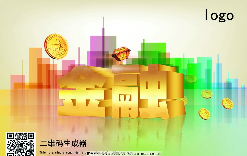 金融单页 金融 大气金融 金融字体 字体设计 设计 广告设计 dm宣传单